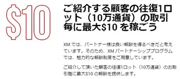 XM1.jpg