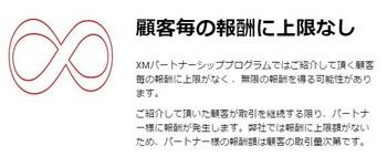 XM3.jpg